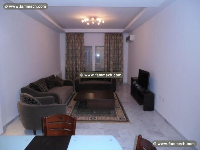 Immobilier tunisie location appartement hammam sousse for Inter meuble hammam sousse