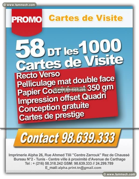 1000 Carte Visite A 58 Dt