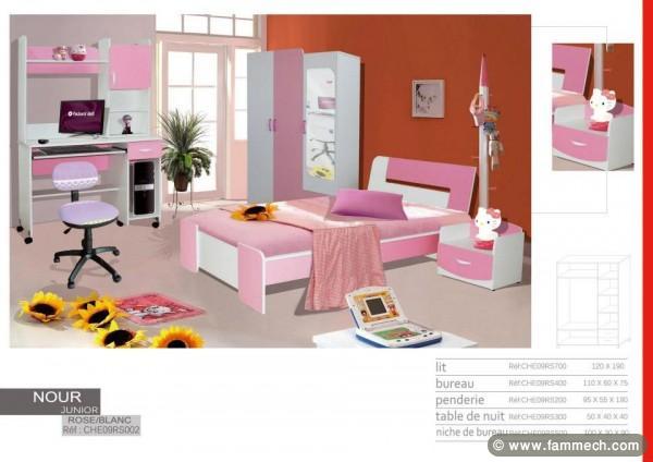 Chambre coucher junior tunisie for Chambre a coucher junior