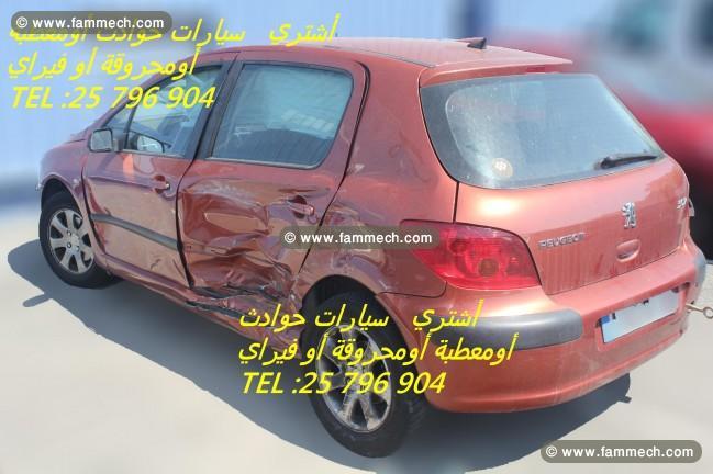 voitures tunisie sousse achteur de voiture casse 6. Black Bedroom Furniture Sets. Home Design Ideas