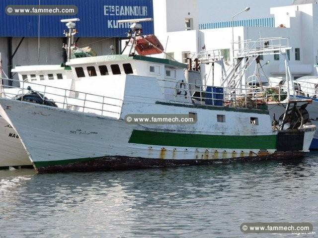 bateau de peche a vendre en tunisie