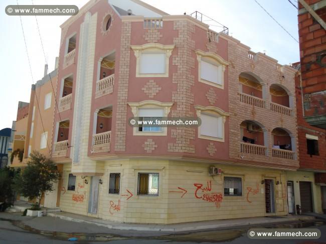 Immeuble A Vendre Centre Ville Tunisie