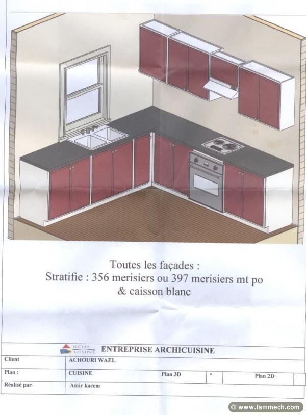 Accessoires de cuisine tunisie for Catalogue cuisine moderne