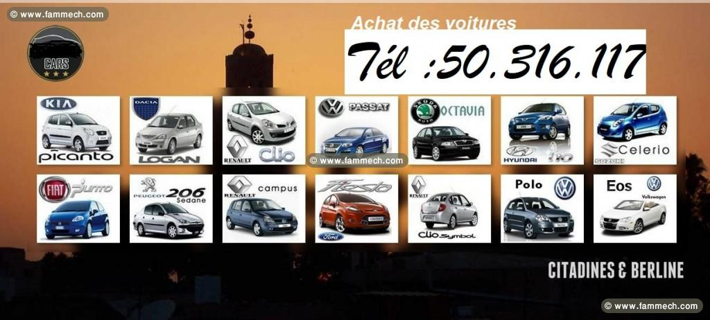 voitures tunisie volkswagen golf vii tunis achat tout genres de voitures paiement cash. Black Bedroom Furniture Sets. Home Design Ideas