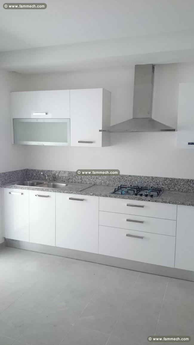 immobilier tunisie vente appartement a n zaghouan app. Black Bedroom Furniture Sets. Home Design Ideas