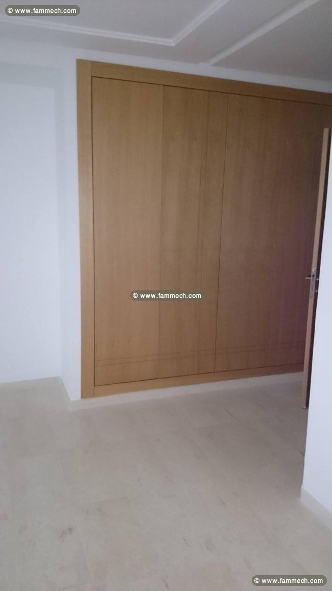 immobilier tunisie vente appartement cite el khadra. Black Bedroom Furniture Sets. Home Design Ideas