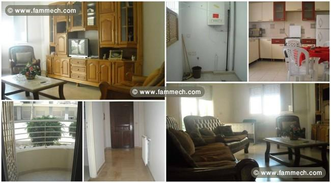Immobilier tunisie vente appartement la marsa for Vente appartement rdc