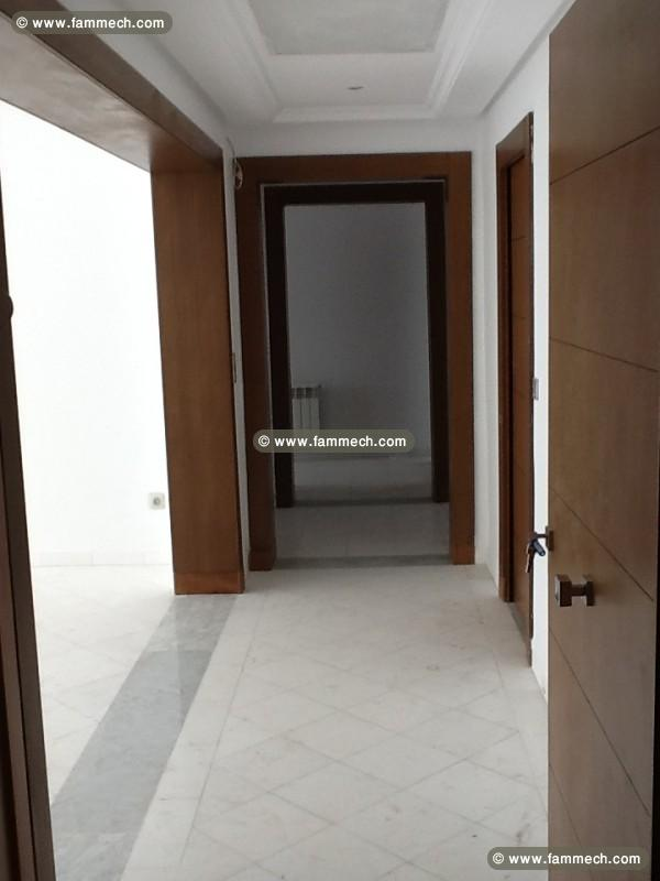 Tunisie Annonce Appartement