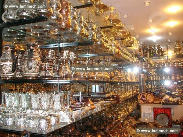 Vente articles cadeaux tunisie