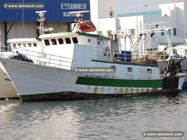 bateau tunisie annonce