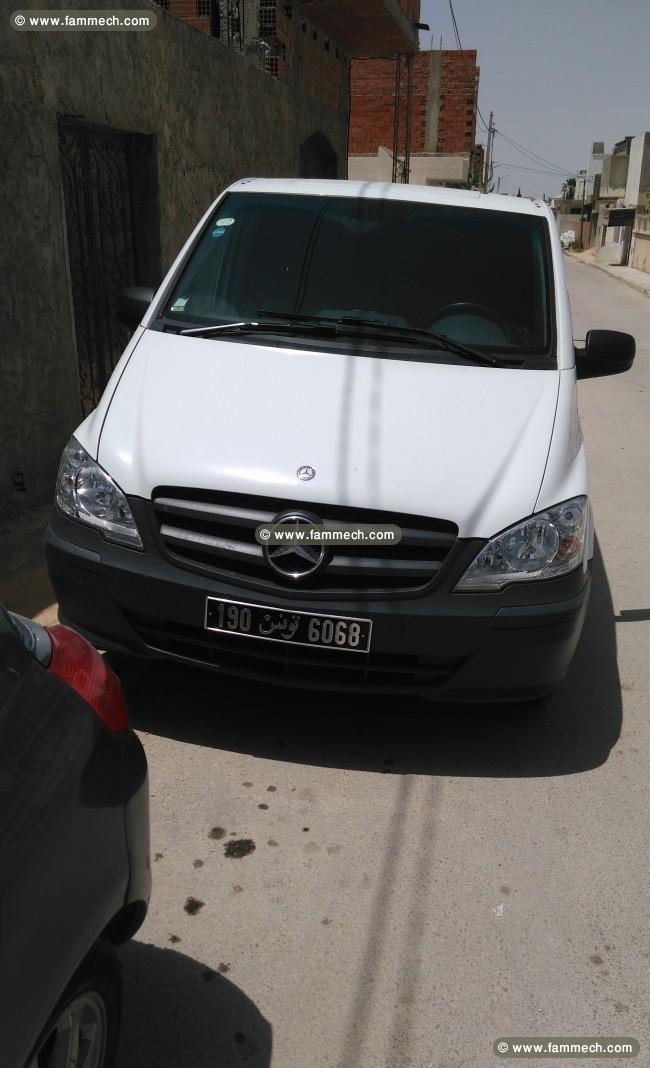 voitures tunisie sousse