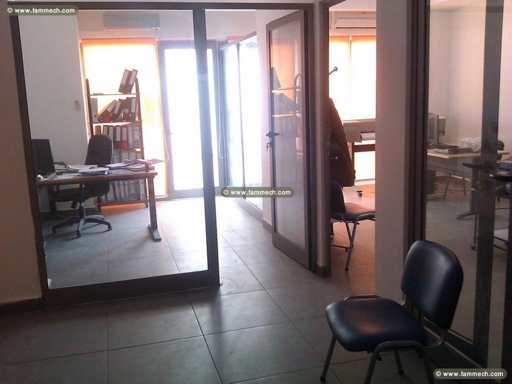 Immobilier tunisie location bureaux bureau m cloisonné au