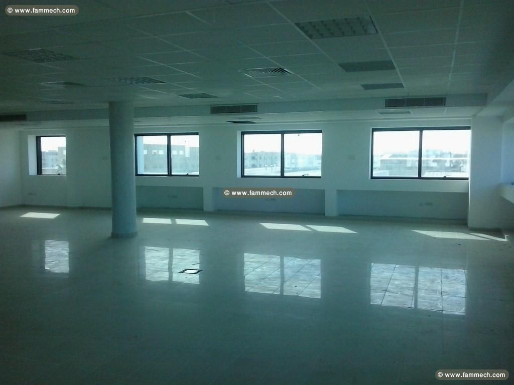 Immobilier tunisie location bureaux el kram bureau m open
