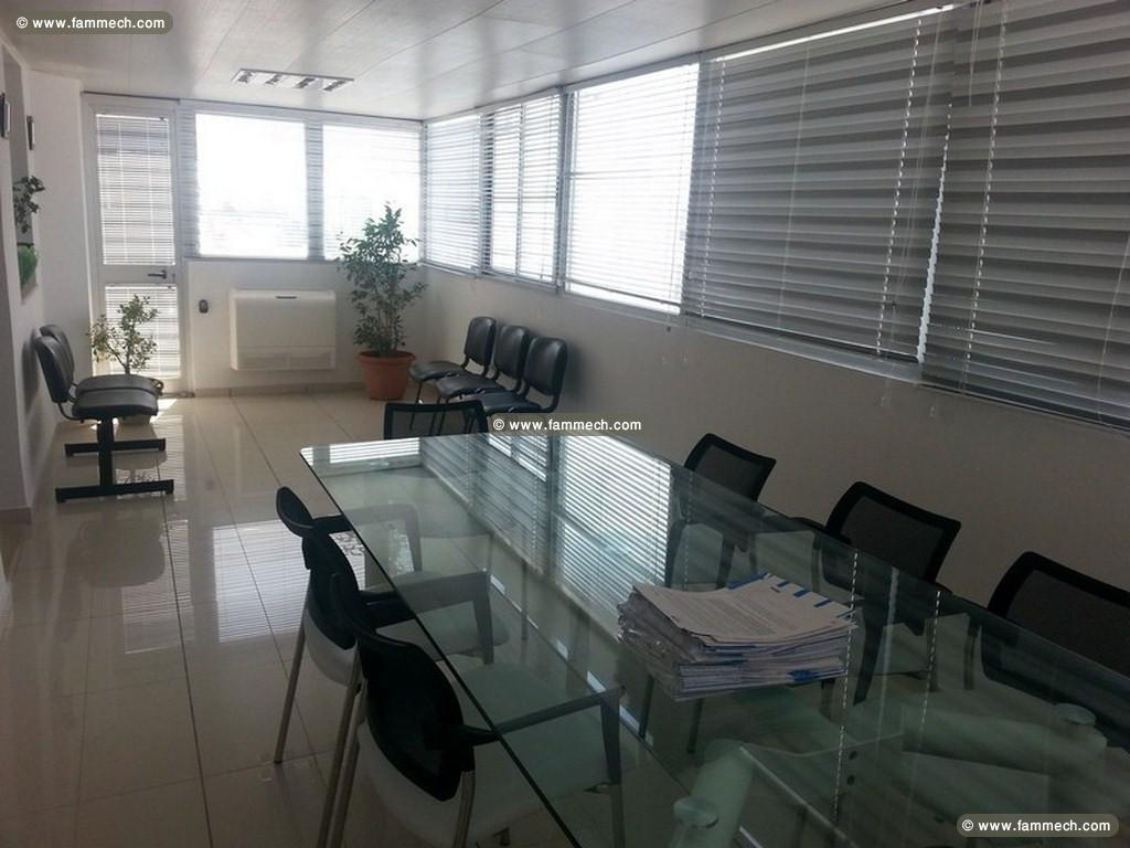 Immobilier tunisie location bureaux bab bhar bureau m