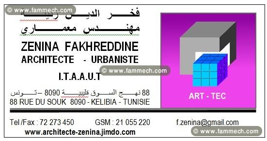 immobilier tunisie services immobiliers kelibia bureau. Black Bedroom Furniture Sets. Home Design Ideas