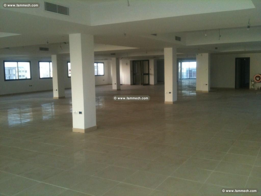 Immobilier tunisie location bureaux el kram bureau open space