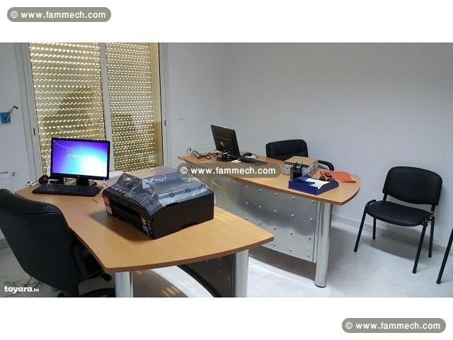 Immobilier tunisie location bureaux la medina bureau tout