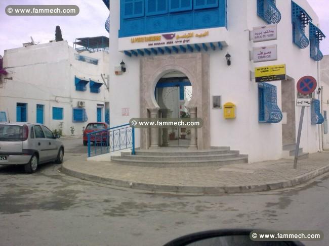 Bonnes affaires tunisie maison meubles d coration cabine de douche porte et facade en - Cabine de douche en tunisie ...