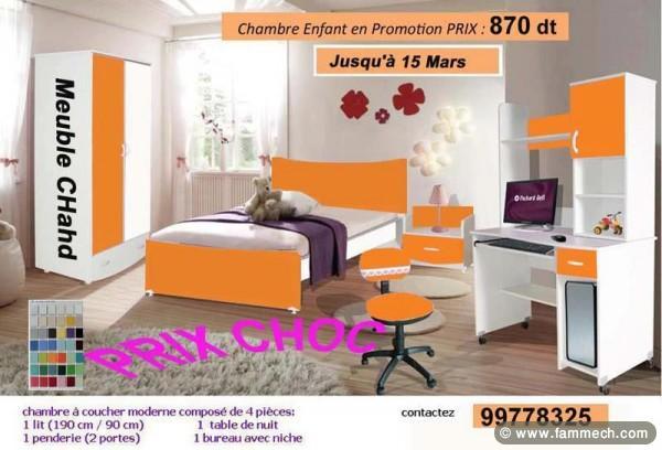 Bonnes affaires tunisie maison meubles décoration chambre