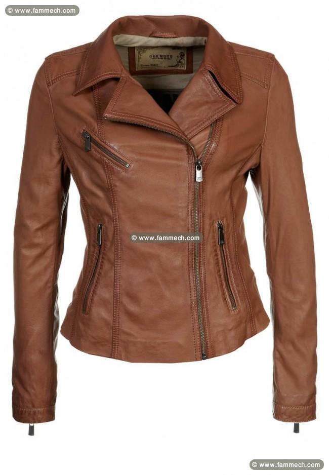 Vente veste cuir femme tunisie
