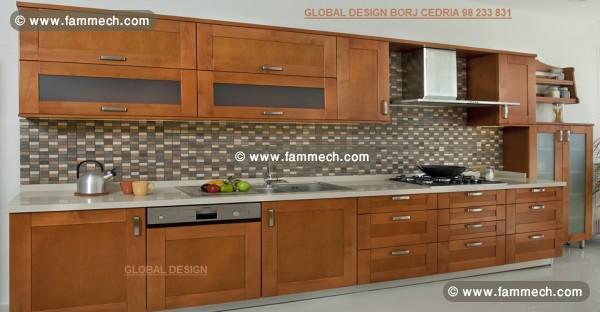 Bonnes affaires tunisie maison meubles d coration for Les element de cuisine moderne