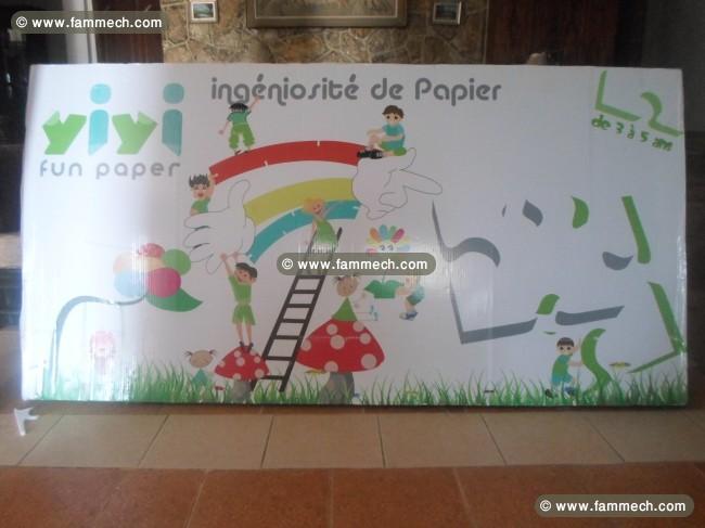 Bonnes affaires tunisie maison meubles d coration for Jeux de construction de maison en 3d