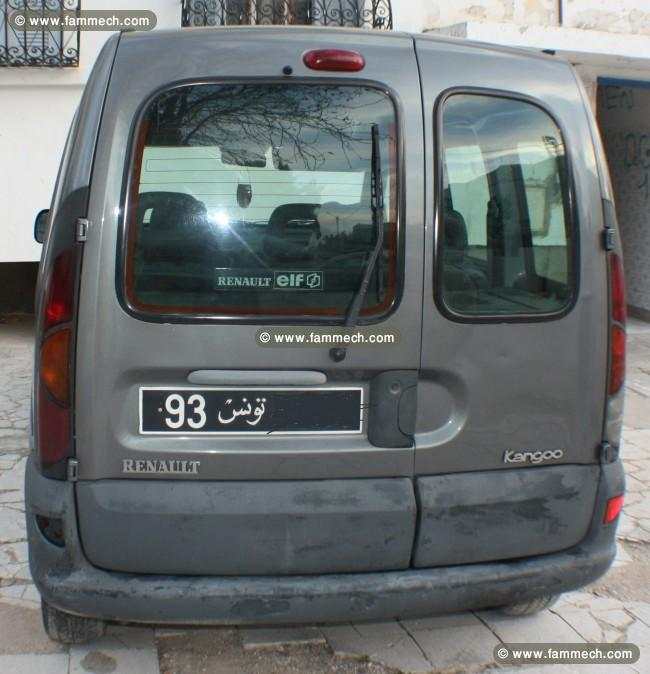 voitures tunisie renault kangoo ben arous kangoo essence 5 places 6 ch 2. Black Bedroom Furniture Sets. Home Design Ideas