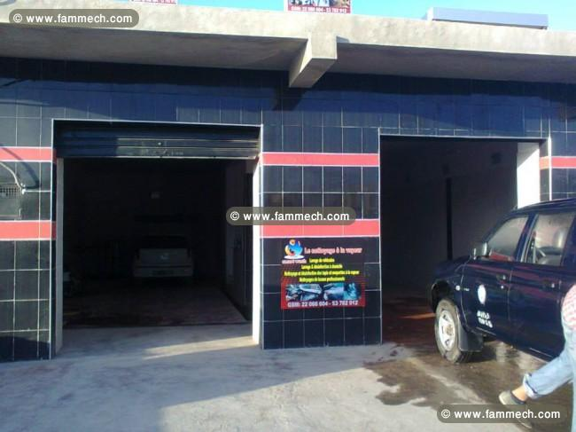 Immobilier tunisie fond de commerce la soukra lavage - Vente fond de commerce garage automobile ...