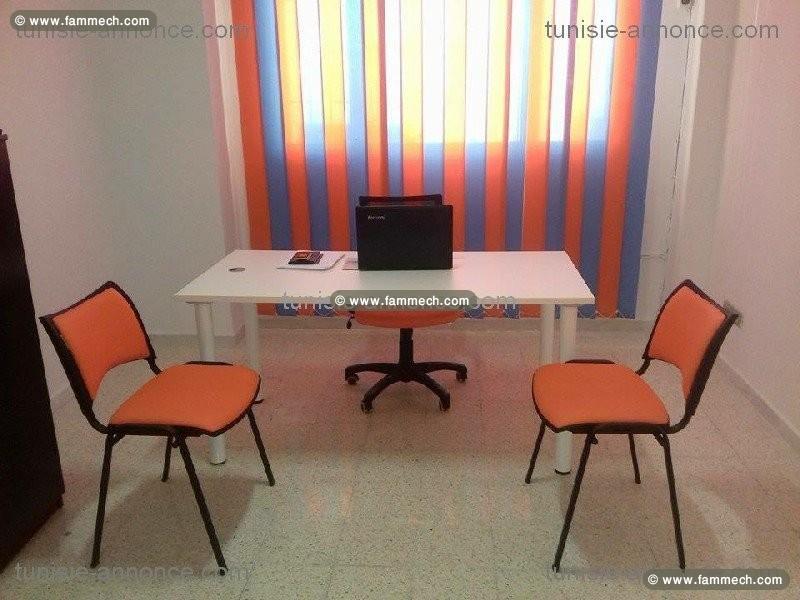 Immobilier tunisie location bureaux sfax ville location de