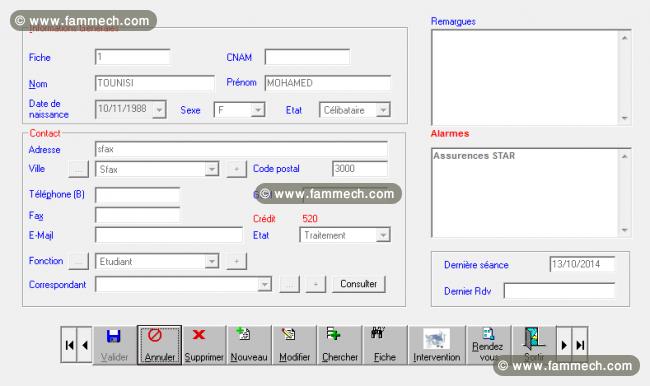 bonnes affaires tunisie logiciels logiciel de cabinet m 233 dicale pour les orthodentist 1