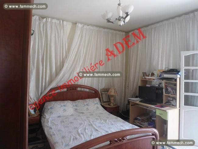 Immobilier Tunisie Vente Maison Hammam Sousse Maison Style Am Ricain 2