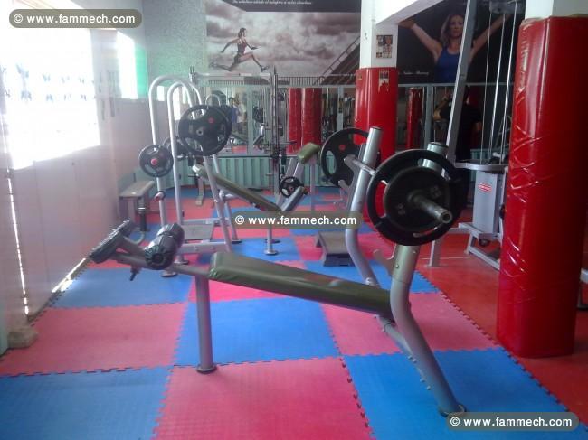 banc de musculation a vendre tunisie