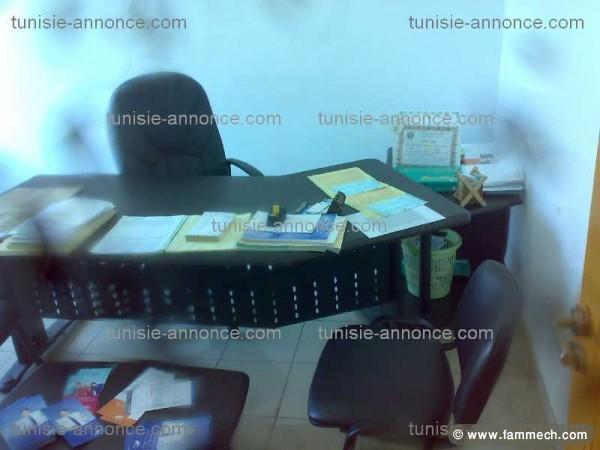 Meuble bureau tunisie sfax: réf bonnes affaires et meubles