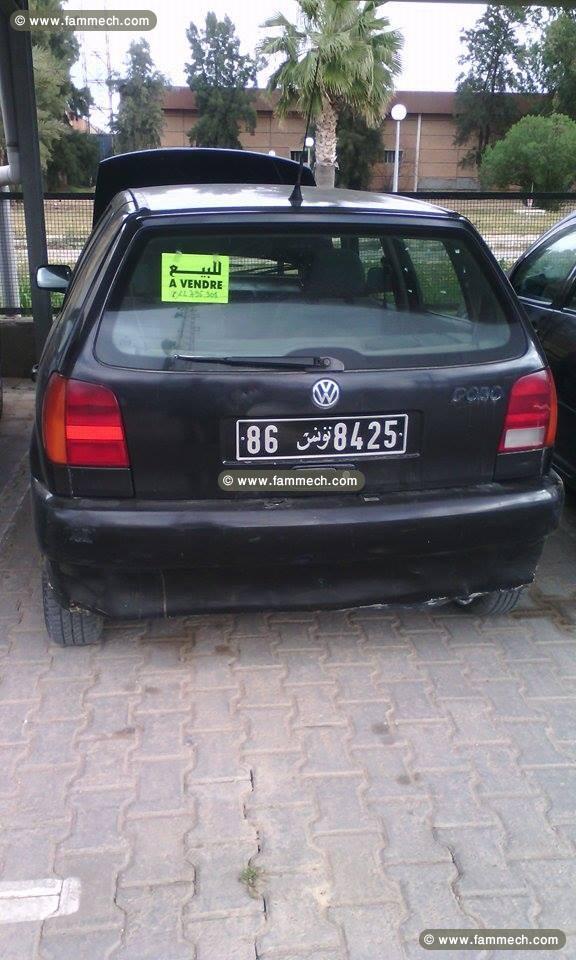 tayara tn voiture a vendre toute la tunisie