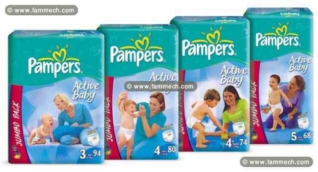 Promo couche pampers - Promo couche pampers auchan ...