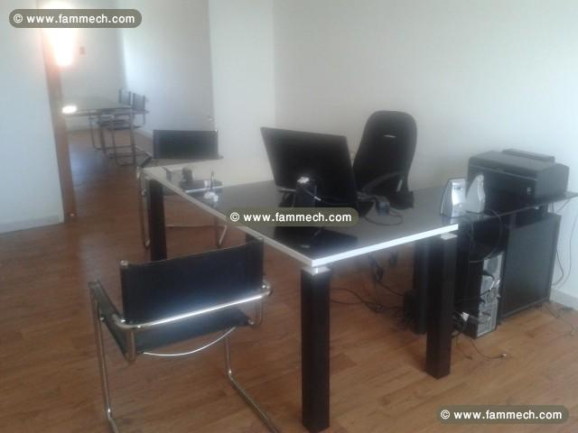 Bonnes affaires tunisie mat riel pro vente meubles de for Meuble bureau occasion yverdon