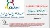 Logiciel médical ELHAKIM en Tunisie