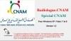 Logiciel Cnam pour radiologue en Tunisie