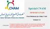 Logiciel CNAM pour opticien en Tunisie