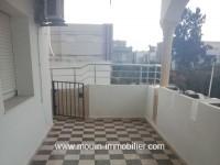 Appartement Aline AL2343