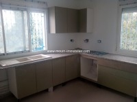 Appartement Tina ref AL2258 Sidi Bousaid