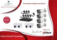 IST : vidéosurveillance Tunisie