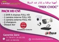 leader Security: vidéosurveillance Tunisie