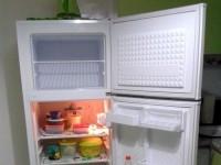 Réfrigérateur haier 350L en bonne état