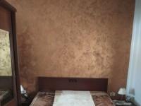 vente chambre à coucher