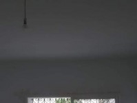 VILLA SOLTAN Menzah 5 AL2499